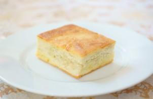Простой пирог с сырой капустой