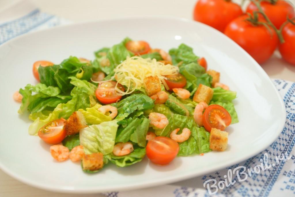 рецепт салата с креветками и с помидорами черри